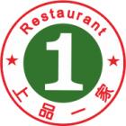 阳春市上品一家餐厅