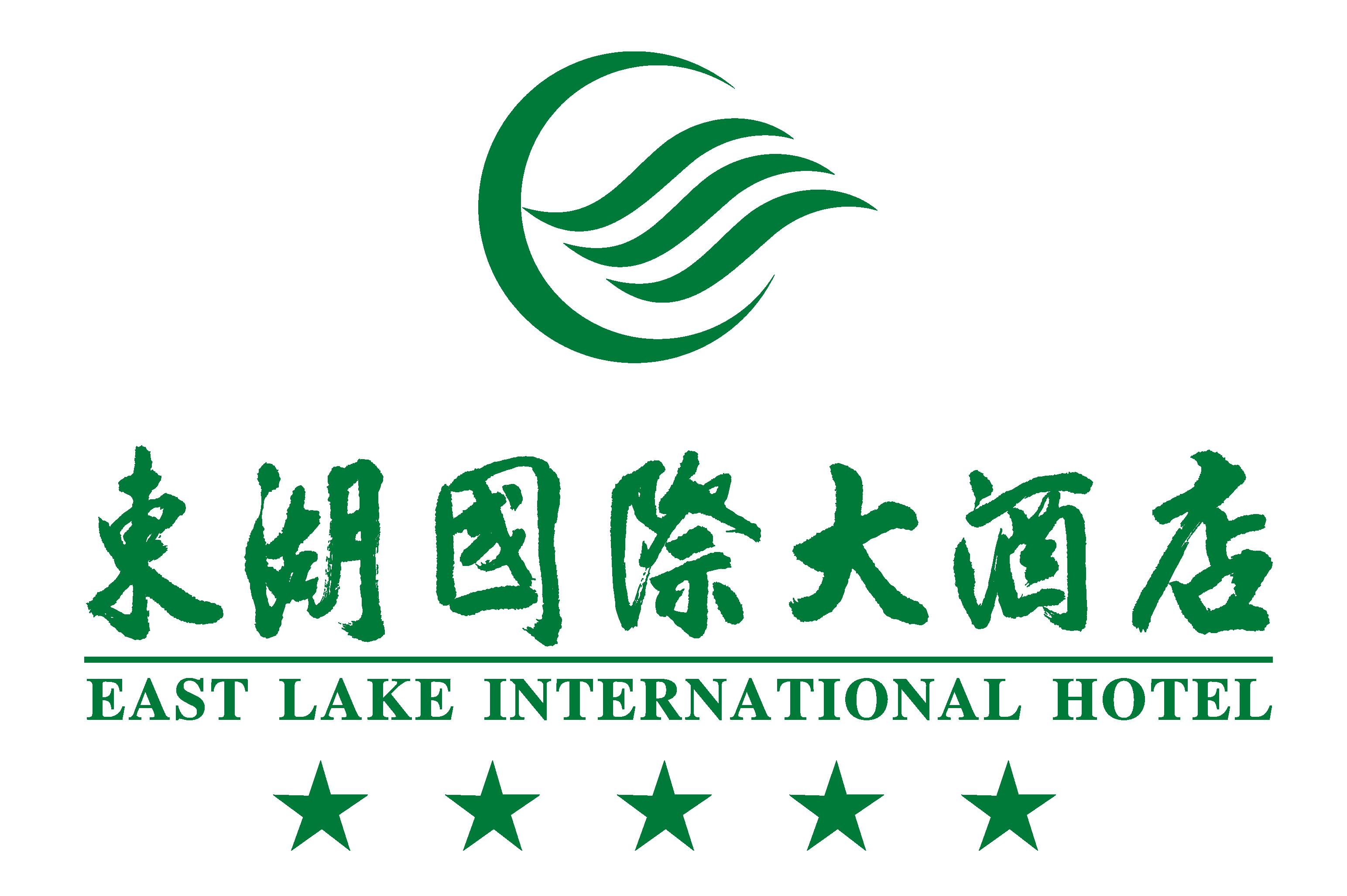 阳春东湖国际大酒店有限公司