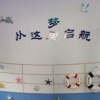 珠海市香洲区春蕾幼儿园