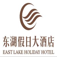 阳春东湖假日大酒店有限公司