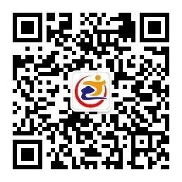 微信图片_20200229094238.jpg